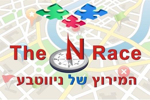 לוגו ניווטבע